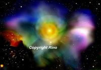 Étoile stellaire